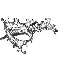 Elegante máscara veneciana metálica
