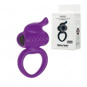 Anillo vibrador Lingus Púrpura